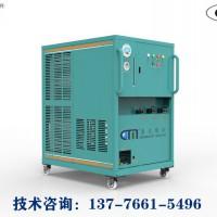 冷媒回收机CM-T1800 一级压缩30m³/h