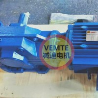 K127RF77DRS90M4减速机5.5KW伺服电机