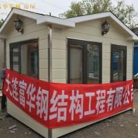 锦州岗亭厂家,锦州保安亭生产商,锦州收费亭工厂