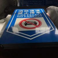 沈阳制作指示牌,交通标牌,路牌,楼牌,交通标志牌制作,反光牌