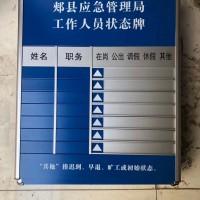 沈阳制作公司门牌,部门标牌,公司牌匾,企业门牌制作