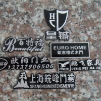 沈阳制作铝牌,铭牌,不锈钢标牌制作,腐蚀,热转印标牌制作