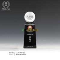 享誉全球水晶球奖杯 年度荣誉人物奖杯 高档黑水晶奖杯批发