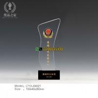 公安局荣誉奖杯