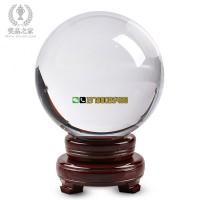 超大水晶球风水球摆件 50CM直径 实力与财富的象征