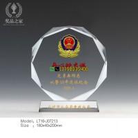 从警荣誉牌 光荣退休纪念杯 警局赠送离退休干警纪念品