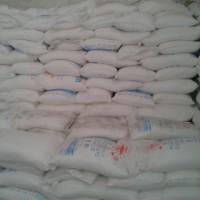 山东过氧化苯甲酰厂家,引发剂BPO