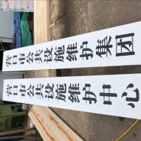 木质牌匾制作,实木雕刻牌匾,仿古木匾,木匾对联,抱柱木匾雕刻