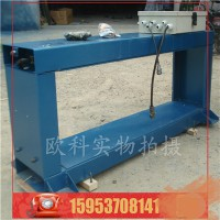 管道式金属探测仪矿用金属探测仪