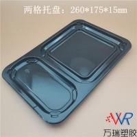 厂家定制牛羊肉牛排贴体包装盒 肉串真空贴体包装盒 鱼片贴体盒