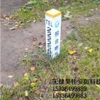 供应地理式标志桩 光缆标志桩 PVC标志桩 厂家定做