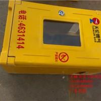 供应燃气表箱 SMC模压表箱 厂家价格