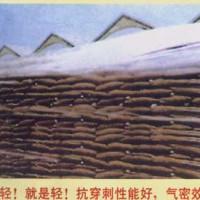 郑州粮膜厂家