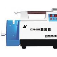 精米机 LTJM-2099