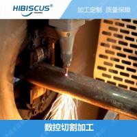 常熟圆管镂空切割加工