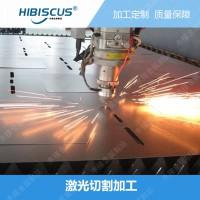 上海金属激光切割加工定制