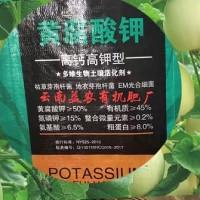 南华有机肥厂家批发.微生物菌肥.黄腐酸钾.草炭土有机肥