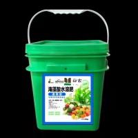 大姚有机肥厂家 颗粒菌肥 牟定有机肥厂家 粉末有机肥 草木灰