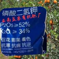 昭通有机肥厂家 颗粒菌肥 草木灰 黄腐酸钾 曲靖有机肥厂