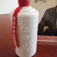 53°郭坤亮大师手造酒15贵州茅台镇坤亮酒