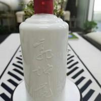 坤亮裸瓶刻字酒坤亮定制酒坤亮手造酒柔雅酱香型白酒