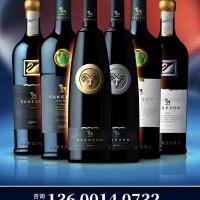 撒克逊金羊头撒克逊系列酒撒克逊酒庄十国峰会指定用酒