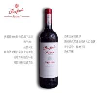 奔富VIP128干红葡萄酒奔富旗下海兰酒庄奔富VIP系列