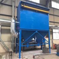 浙江耐高温锅炉粉尘脉冲除尘器旋风除尘设备环保达标厂家