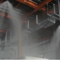 福尔盾高压细水雾自动灭火装置