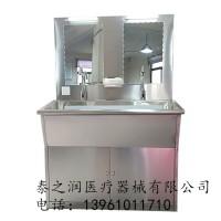 厂家直供医用不锈钢洗手池加厚不锈钢医院手术室供应室可定制