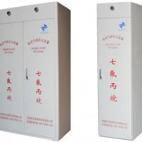 福尔盾无管网柜式七氟丙烷自动灭火装置