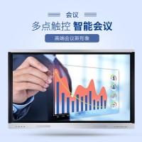 深圳蓝光数芯65寸会议平板 会议一体机 一体机厂家直销