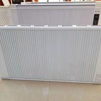厂家直销碳纤维电暖器 节能环保 煤改电专用 工程价