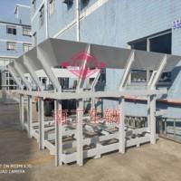 机场用集装板槽 集装拖架