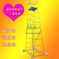 钢管梯车 接触网检修金属钢管梯车 专用检测检查梯车