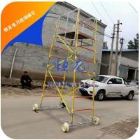 绝缘梯车接触网检修绝缘梯车绝缘防滑检修梯车铁路专用工具