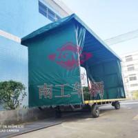 4吨雨篷平板拖车 重型移动工具拖车