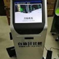 BH-SCS自助过磅计价设备扫码付费