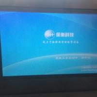 南京定制50公斤收费称重电子秤价格