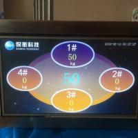 芜湖定制计价100kg电子秤 计费秤