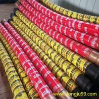 湿喷机专用胶管 特种橡胶  高方量  耐腐蚀  经久耐用