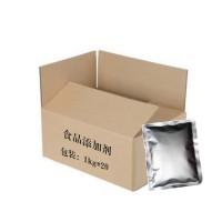 水杨酸 CAS69-72-7  生产厂家 现货速发 价格优惠