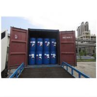 乙二醇 甘醇 吸湿剂 现货供应 当天发货