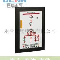 登瑞电气开关状态指示仪,DRDQ-1000开关状态指示仪