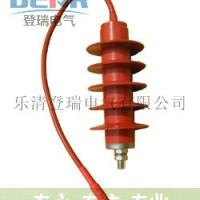 HY5WZ-17/45Q带线缆10KV柜内用氧化锌避雷器