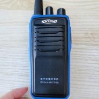 供应乐陵科立讯DP515防爆对讲机加油站对讲通信系统