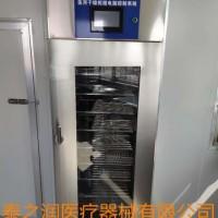 工厂直供内窥镜储存柜加厚304不锈钢医院供应室胃肠镜检查室