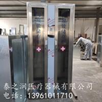 不锈钢内窥镜储存柜单双门紫外线内镜硬镜器械柜304不锈钢柜