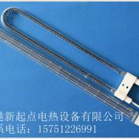 U型碳纤维石英加热管石英加热灯管喷塑、塑料设备