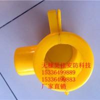 供应燃气表接头防盗封扣 燃气表接头塑料封扣 燃气表防拆塑料扣